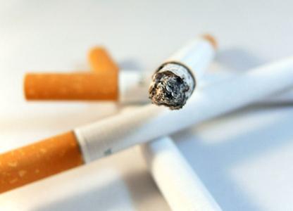 nagyszerű élni hogyan lehet leszokni a dohányzásról)